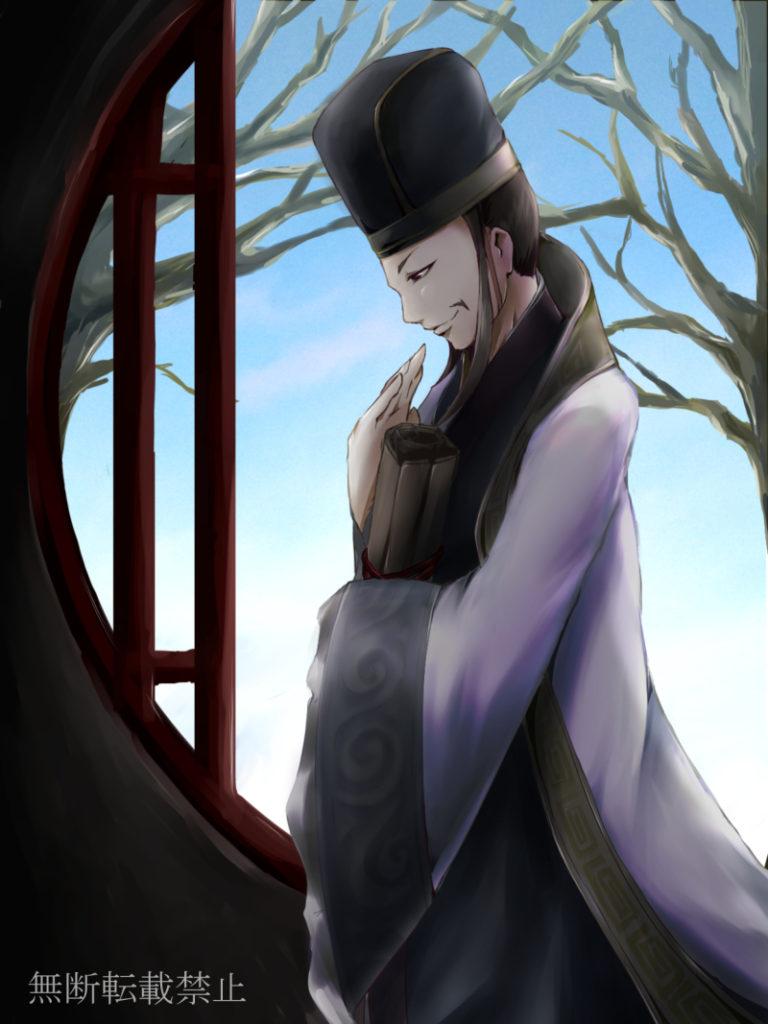イラコン荀彧さん